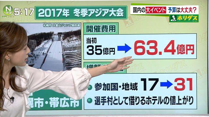 furuya20160930_07.jpg