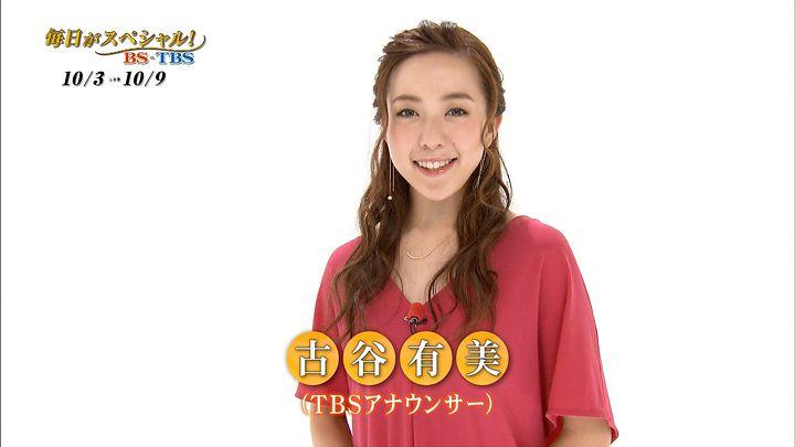 furuya20161001_01.jpg