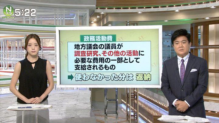 furuya20161003_01.jpg