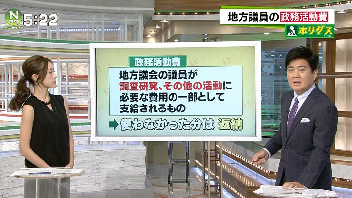 furuya20161003_02.jpg