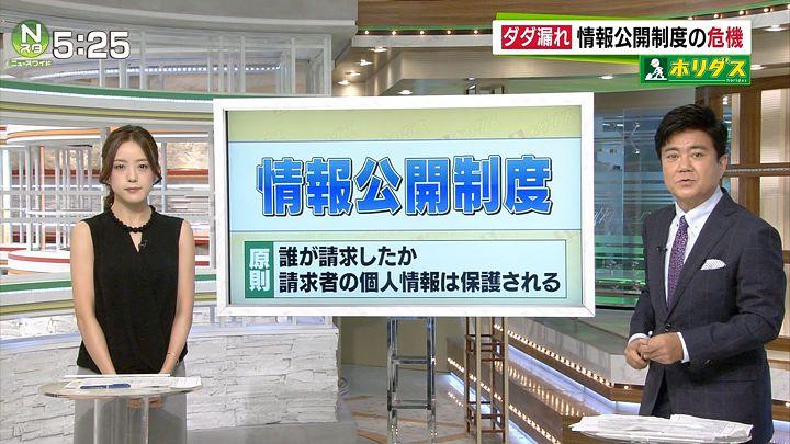 furuya20161003_07.jpg
