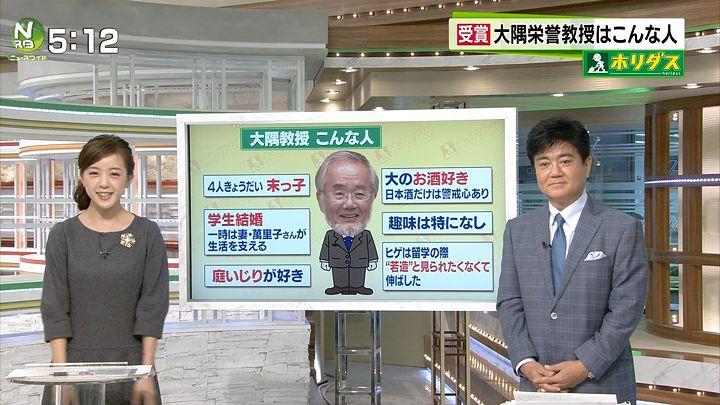 furuya20161004_01.jpg