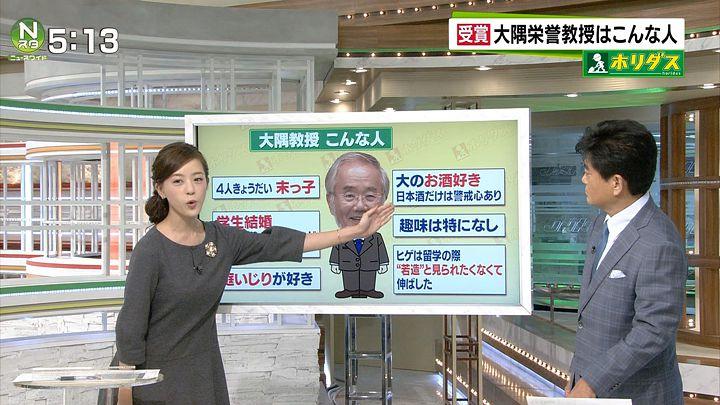 furuya20161004_02.jpg