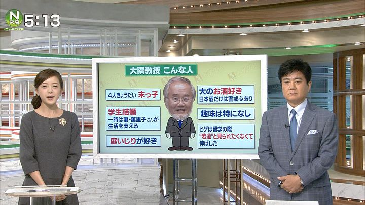 furuya20161004_04.jpg