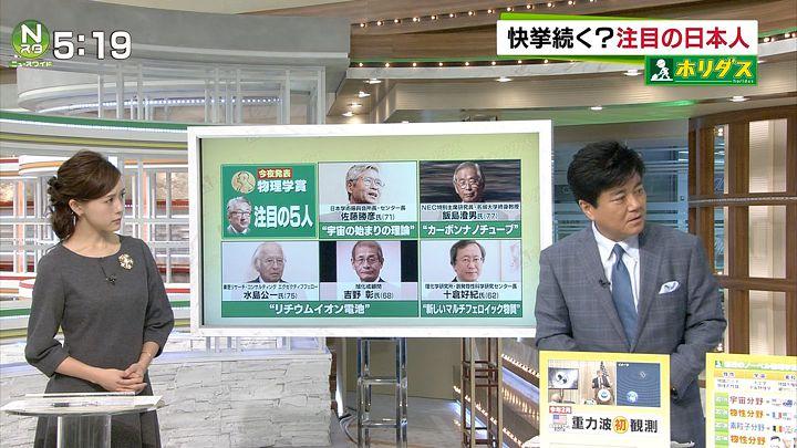 furuya20161004_08.jpg