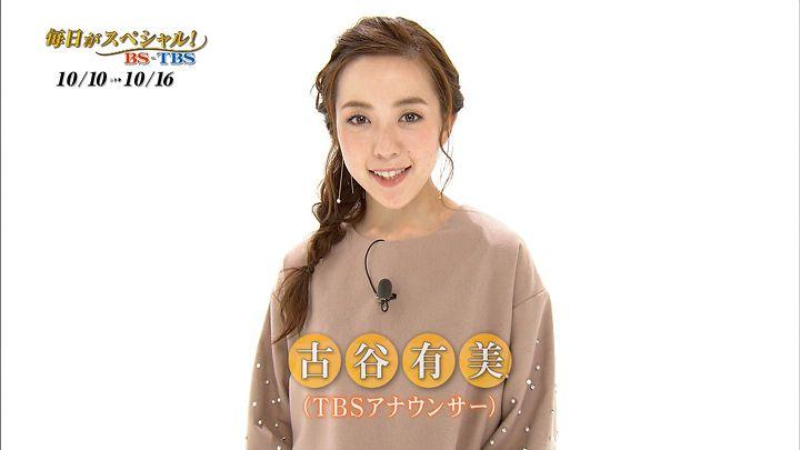 furuya20161008_01.jpg