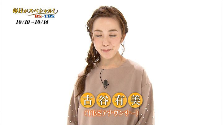 furuya20161008_02.jpg