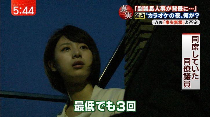 hayashi20160804_17.jpg