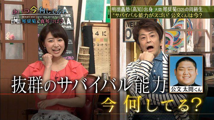 hayashi20160810_01.jpg