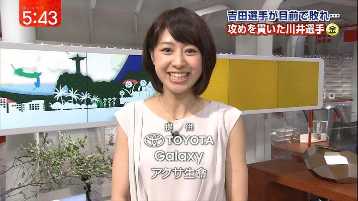 hayashi20160819_16.jpg