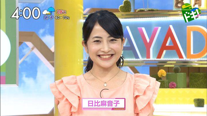 hibimaoko20160816_02.jpg