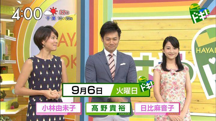 hibimaoko20160906_01.jpg