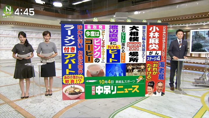 hibimaoko20161004_01.jpg