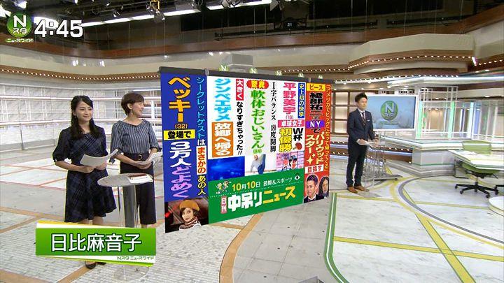 hibimaoko20161010_01.jpg