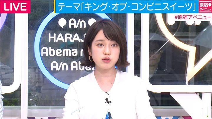 hironaka20160530_11.jpg