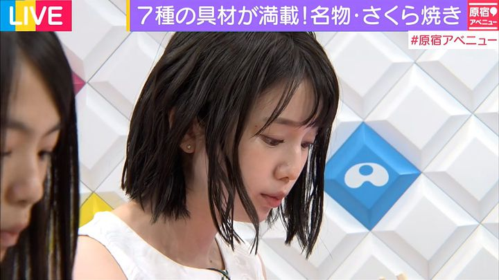hironaka20160823_32.jpg