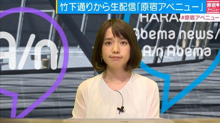 hironaka20160829_05.jpg