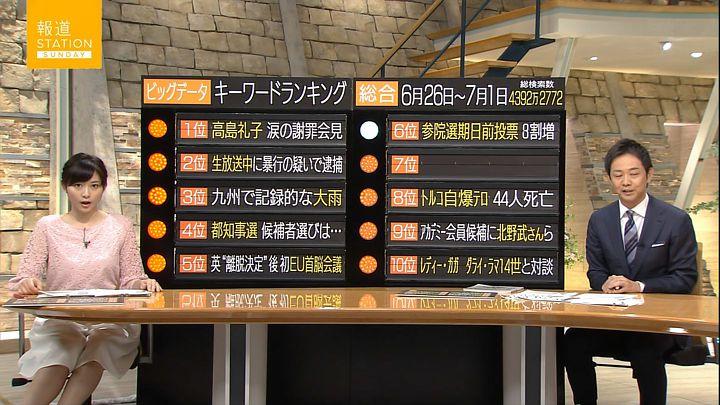 hisatomi20160703_03.jpg