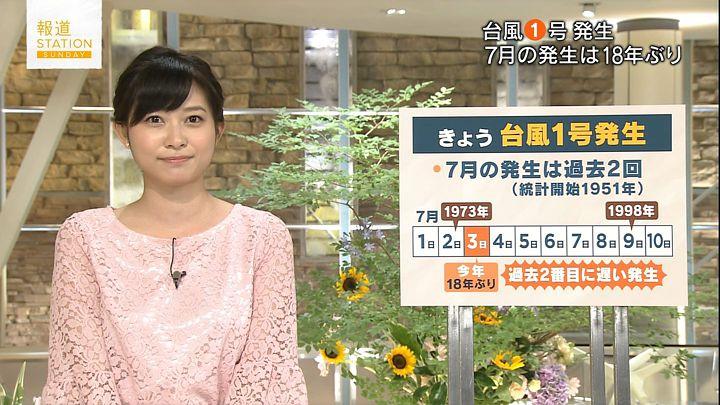hisatomi20160703_13.jpg