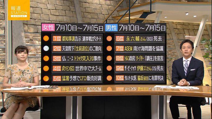 hisatomi20160717_17.jpg