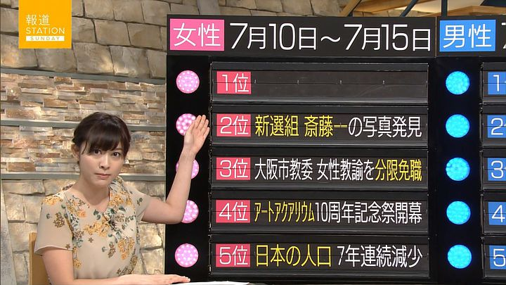 hisatomi20160717_18.jpg
