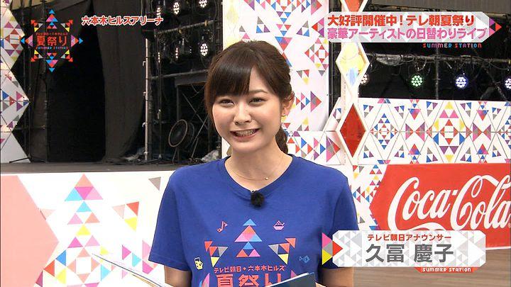 hisatomi20160723_15.jpg