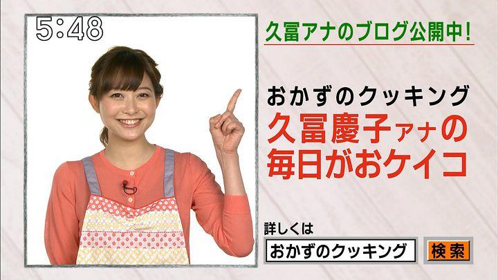 hisatomi20160806_23.jpg