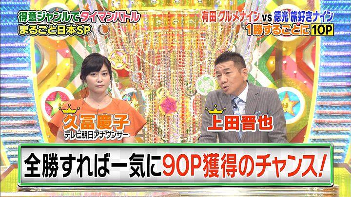 hisatomi20160810_01.jpg