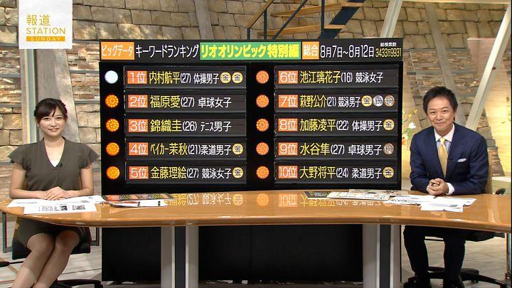 hisatomi20160814_13.jpg
