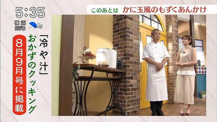hisatomi20160820_27.jpg