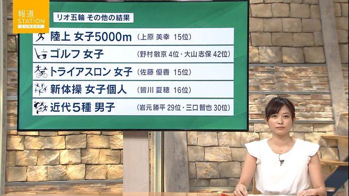 hisatomi20160821_08.jpg