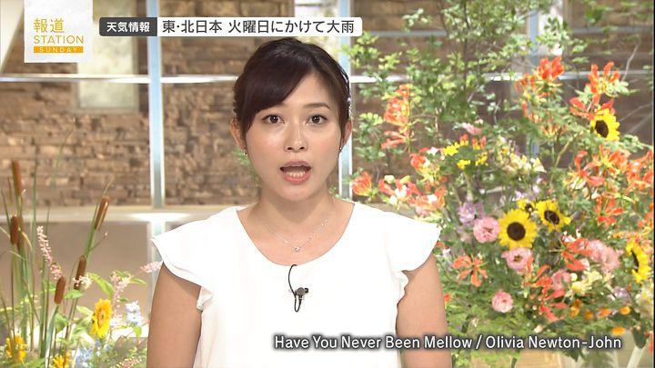 hisatomi20160821_11.jpg