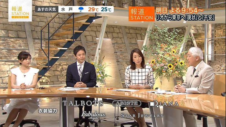 hisatomi20160821_13.jpg