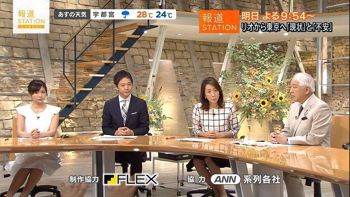 hisatomi20160821_14.jpg