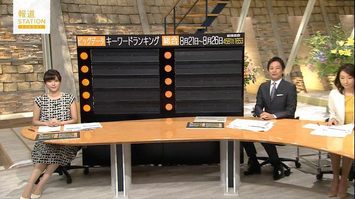 hisatomi20160828_01.jpg