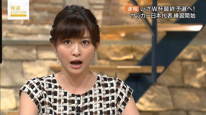 hisatomi20160828_14.jpg