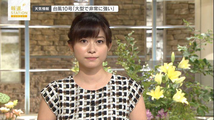 hisatomi20160828_20.jpg