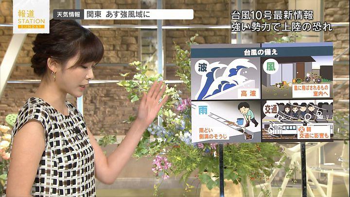 hisatomi20160828_22.jpg