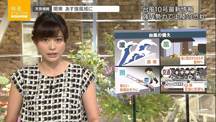 hisatomi20160828_23.jpg