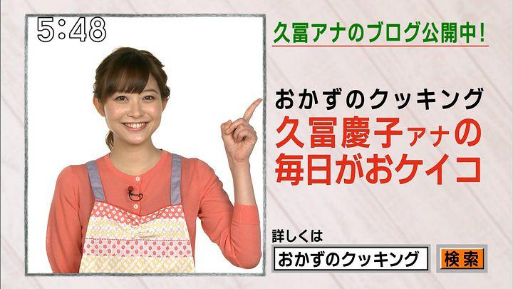 hisatomi20160903_19.jpg