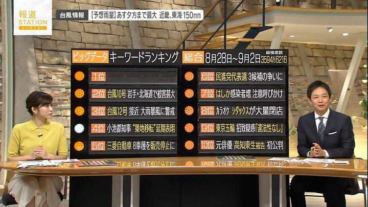 hisatomi20160904_09.jpg