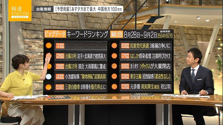 hisatomi20160904_10.jpg
