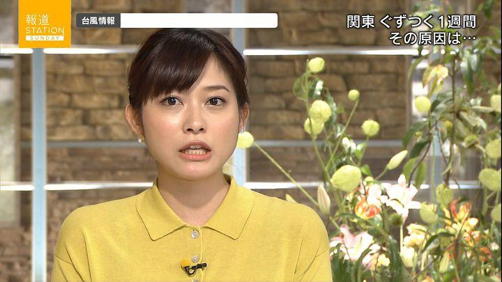hisatomi20160904_20.jpg