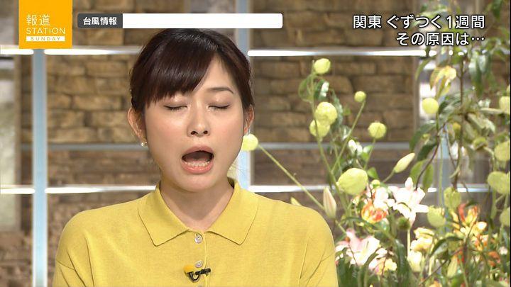 hisatomi20160904_21.jpg