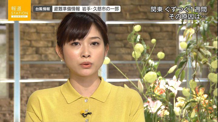 hisatomi20160904_22.jpg