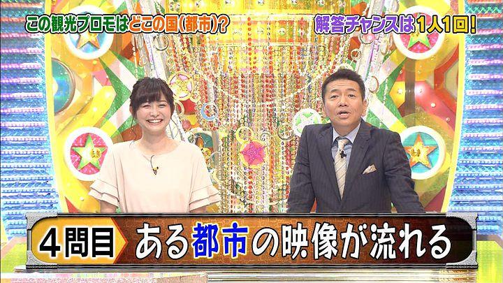 hisatomi20160907_05.jpg