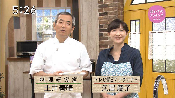 hisatomi20160910_01.jpg