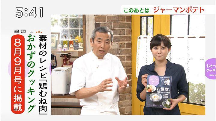 hisatomi20160910_33.jpg