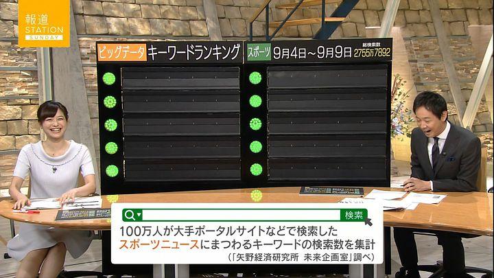 hisatomi20160911_07.jpg