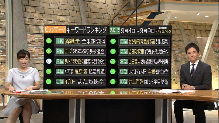 hisatomi20160911_09.jpg